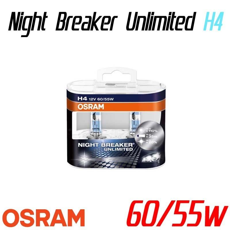 Pack duo H4 OSRAM Night Breaker Unlimited